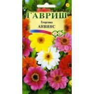 Георгина Анвинс смесь /0,3г/ *Гавриш*