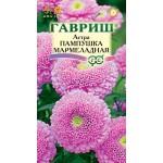 Астра Пампушка мармеладная /0,3 г/ *Гавриш*