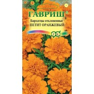 Бархатцы Петит оранжевый /0,3 г/ *Гавриш*