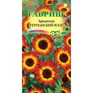Хризантема Германский флаг /0,5 г/ *Гавриш*