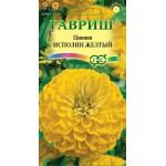 Цинния Исполин желтый /0,3 г/ *Гавриш*