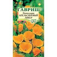 Эшшольция Апельсиновый ликер /0,2 г/ *Гавриш*