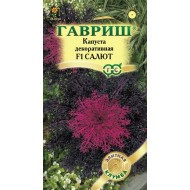 Капуста декоративная Салют /7 семян/ *Гавриш*
