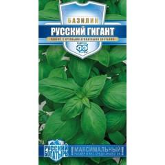 Базилик Русский гигант зеленый /0,3 г/ *Гавриш*