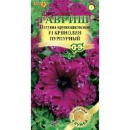 Петуния Кринолин F1 пурпурный /5 семян/ *Гавриш*