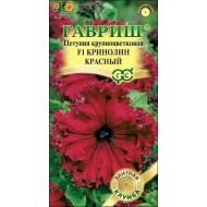 Петуния Кринолин F1 красный /5 семян/ *Гавриш*