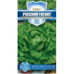 Салат Русский гигант /0,5 г/ *Гавриш*