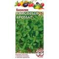 Базилик Анисовый аромат /0,1 г/ *Гавриш*
