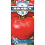 Томат Сибирский гигант /0,1 г/ *Гавриш*