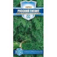 Укроп Русский гигант /2 г/ *Гавриш*
