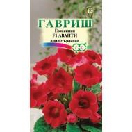 Глоксиния Аванти F1 винно-красная /5 семян/ *Гавриш*