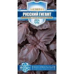 Базилик Русский гигант фиолетовый /0,2 г/ *Гавриш*