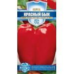 Перец сладкий Красный бык /15 семян/ *Гавриш*