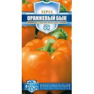 Перец сладкий Оранжевый бык /15 семян/ *Гавриш*