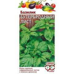Базилик Бутербродный /0,3 г/ *Гавриш*