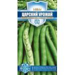 Бобы Царский урожай /10 семян/ *Гавриш*