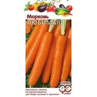 Морковь Любимая /2 г/ *Гавриш*