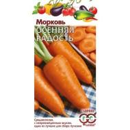 Морковь Осенняя радость /2 г/ *Гавриш*