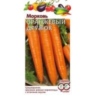 Морковь Оранжевый дружок /2 г/ *Гавриш*
