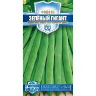 Фасоль Зеленый гигант /5 г/ *Гавриш*
