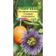 Пассифлора язычковая Сладкая гранадилла /5 семян/ *Гавриш*