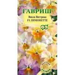 Виола Лимонетте F1 /5 семян/ *Гавриш*
