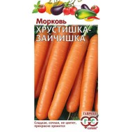 Морковь Хрустишка-зайчишка /2 г/ *Гавриш*