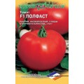 Томат Полфаст F1 /10 семян/ *Гавриш*