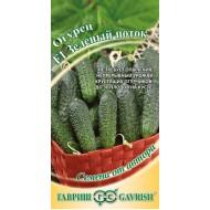 Огурец Зеленый поток F1 /10 семян/ *Гавриш*
