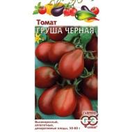 Томат Груша черная /0,1 г/ *Гавриш*