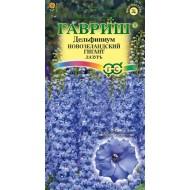 Дельфиниум махровый Новозеландский гигант лазурь /3 семечка/ *Гавриш*
