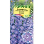 Дельфиниум махровый Новозеландский гигант лиловый /3 семечка/ *Гавриш*