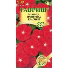 Катарантус Пацифика красный /7 семян/ *Гавриш*