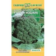 Капуста брокколи Грин Мэджик F1 /15 семян/ *Гавриш*
