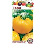 Томат Гигант лимонный /0,1 г/ *Гавриш*
