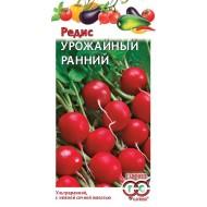 Редис Урожайный ранний /3 г/ *Гавриш*