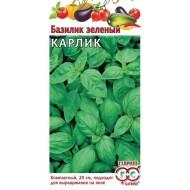 Базилик Карлик зеленый /0,3 г/ *Гавриш*