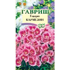 Годеция Кармезин /0,1 г/ *Гавриш*