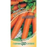 Морковь Одиссея F1 /0,3 г/ *Гавриш*