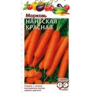 Морковь Нантская красная /2 г/ *Гавриш*