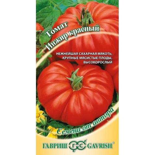 Инжир помидоры описание