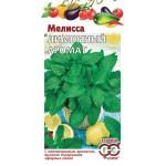 Мелисса лекарственная Лимонный аромат /0,1 г/ *Гавриш*