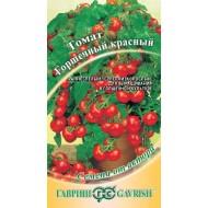 Томат Горшечный красный /0,1 г/ *Гавриш*