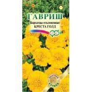 Бархатцы Креста голд /10 семян/ *Гавриш*