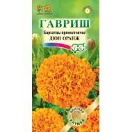 Бархатцы Дюн Оранж /10 семян/ *Гавриш*