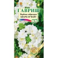 Вербена Кварц XP Вайт /5 семян/ *Гавриш*