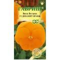 Виола Динамит F1 оранж /5 семян/ *Гавриш*
