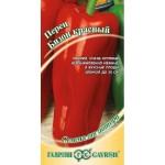 Перец сладкий Бизон красный /0,1 г/ *Гавриш*