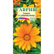 Гацания Дайбрейк Оранж /5 семян/ *Гавриш*
