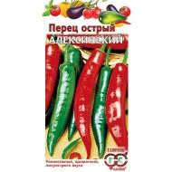 Перец горький Алексинский /0,1 г/ *Гавриш*